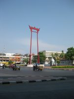 Giant Swing.