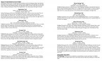 Worthington State Forest - trail descriptions